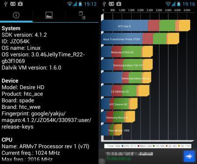 device-2012-10-23-191254.jpg