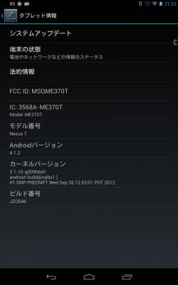 device-2012-11-13-212240.png