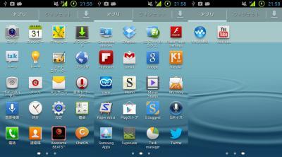 device-2012-11-23-215806.jpg