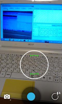 device-2012-11-23-220100.jpg