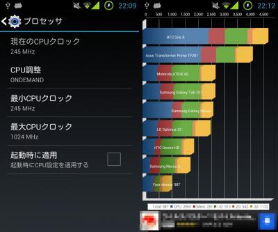 device-2012-11-23-220919.jpg