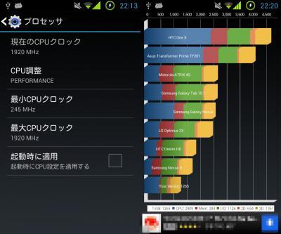 device-2012-11-23-221320.jpg