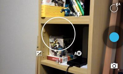 device-2012-11-23-2224300.jpg