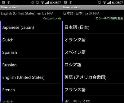 device-2012-11-30-210746.jpg