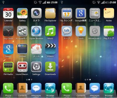 device-2012-11-30-210815.jpg