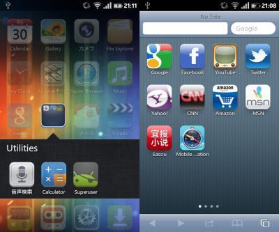 device-2012-11-30-211121.jpg
