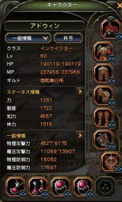 DN 2012-09-20 02-12-42 Thu