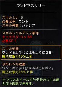 DN 2012-09-20 03-06-19 Thu