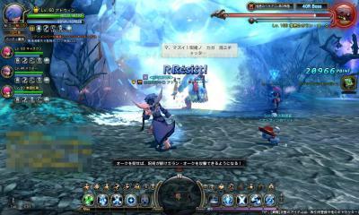 DN 2012-09-24 23-50-53 Mon