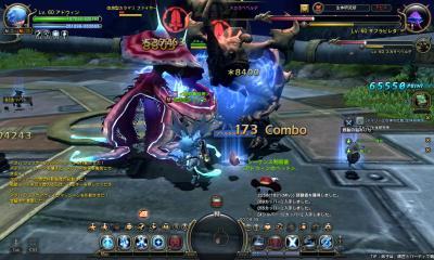 DN 2012-11-29 02-34-30 Thu