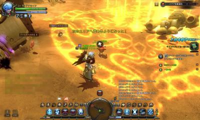 DN 2012-11-29 02-43-38 Thu