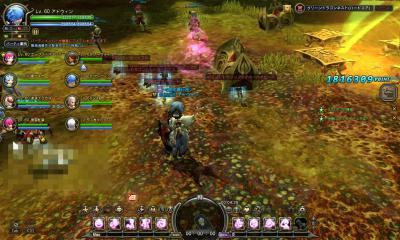 DN 2012-12-06 00-25-50 Thu