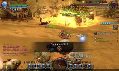 DN 2012-12-06 21-42-26 Thu