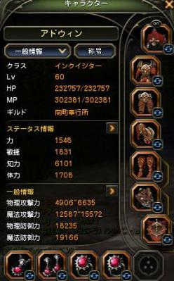 DN 2012-12-06 23-35-10 Thu