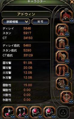 DN 2012-12-06 23-37-04 Thu
