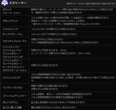 kari_20120912200554.jpg