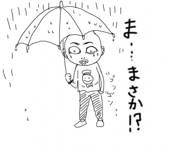 amesaifu.jpg