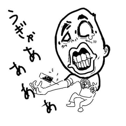 chuusha.jpg