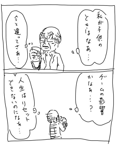jinseirise.jpg