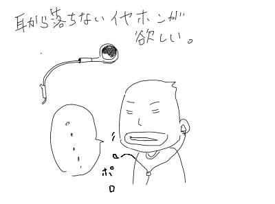 mimisen.jpg