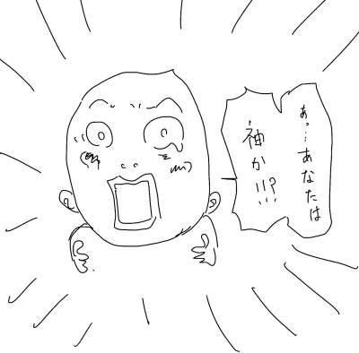 sanmayakikata.jpg