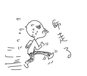 shiwasuru.jpg
