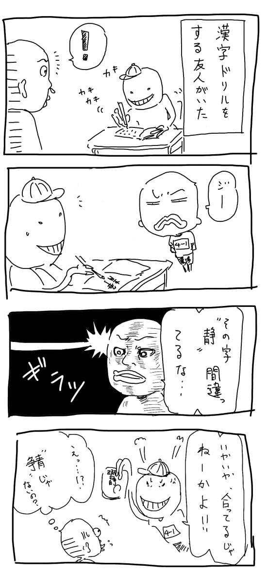 sizuka.jpg