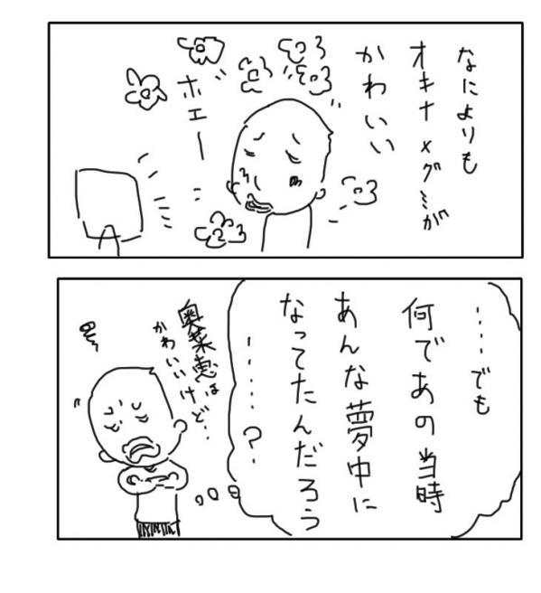 tengoku2.jpg