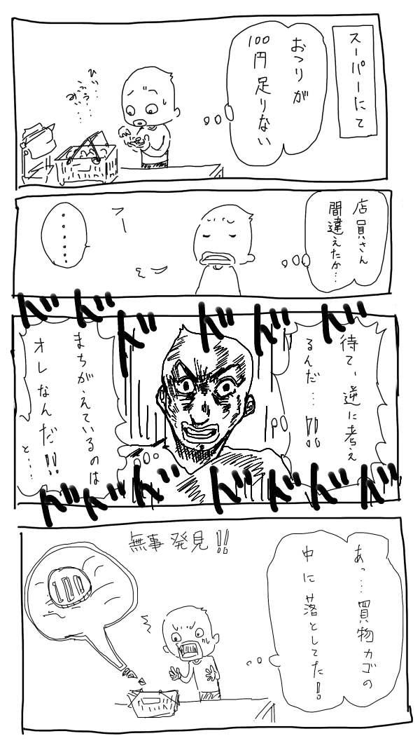 toudaimotokurashi.jpg