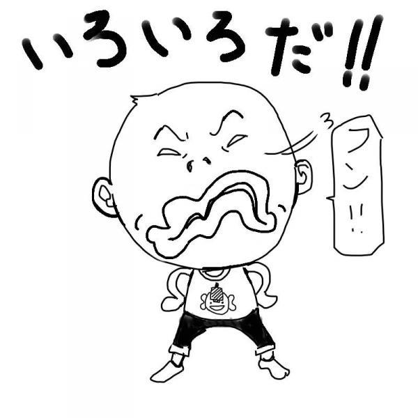 yasumi2.jpg