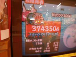 P8050011.jpg