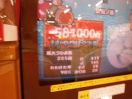 P8050013.jpg