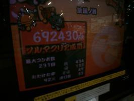P8080024.jpg