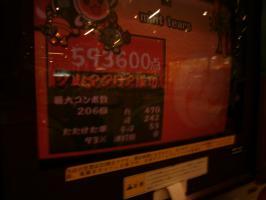 P8080025.jpg
