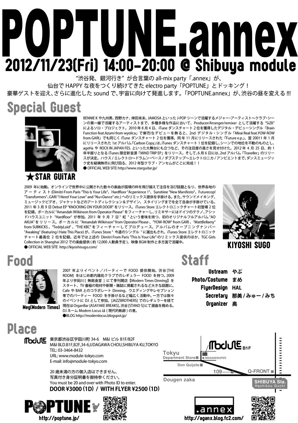 20121031001346759.jpg