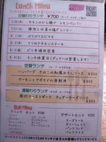 002_20120803063629.jpg