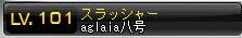 Maple110118_220451.jpg