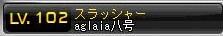 Maple110119_190551.jpg