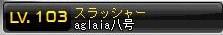Maple110120_000311.jpg