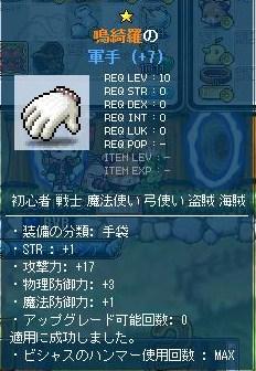 Maple110206_091104.jpg