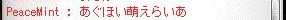Maple110212_230219.jpg