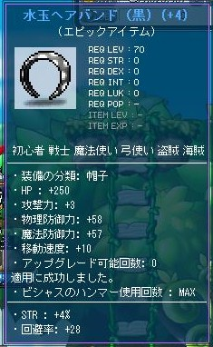 Maple110213_130444.jpg