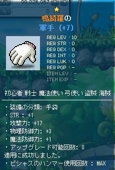 Maple110213_130447.jpg