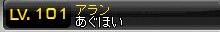 Maple110225_205152.jpg