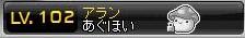 Maple110226_215133.jpg