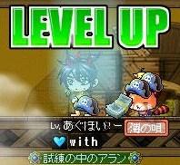Maple110301_165158.jpg