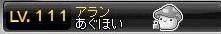 Maple110302_173728.jpg