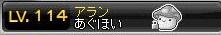 Maple110303_204658.jpg