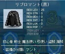 Maple110303_213821.jpg