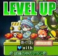 Maple110306_115255.jpg